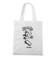 Latac kazdy moze torba z nadrukiem skate gadzety werprint 456 161