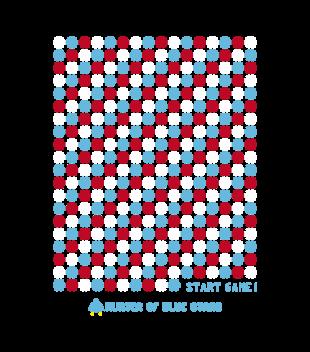 Lowca niebieskich gwiazd grafika na koszulke dziecieca 500