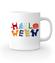 Halloween czas swiat kubek z nadrukiem swiateczne gadzety werprint 489 159