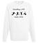 Rundka w fifke bluza z nadrukiem dla gracza mezczyzna werprint 580 106