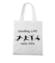Rundka w fifke torba z nadrukiem dla gracza gadzety werprint 580 161