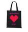 All you need is love torba z nadrukiem na walentynki gadzety werprint 743 160