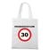Zakaz zlamany torba z nadrukiem urodzinowe gadzety werprint 776 161