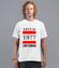 Edycja limitowana koszulka z nadrukiem urodzinowe mezczyzna werprint 793 40