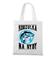 Koszulka na ryby torba z nadrukiem wedkarskie gadzety werprint 823 161