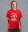 Jezu ufam tobie koszulka z nadrukiem chrzescijanskie mezczyzna werprint 892 42