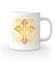 Krzyz symbol i cos wiecej kubek z nadrukiem chrzescijanskie gadzety werprint 902 159