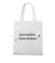 Zycie to wieczna podroz torba z nadrukiem praca gadzety werprint 1027 161