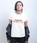 Najfajniejsze wychowawczyni koszulka z nadrukiem dzien nauczyciela kobieta werprint 1191 71