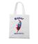 Super moc super nauczyciel torba z nadrukiem dzien nauczyciela gadzety werprint 1207 161