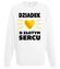 Koszulka z grafika i z przekazem dla dziadka bluza z nadrukiem dla dziadka mezczyzna werprint 1263 106