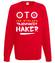 Koszulka z nadrukiem dla hakera bluza z nadrukiem dla programisty mezczyzna werprint 1428 108