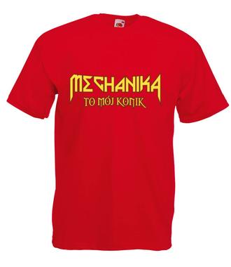 Mechanik-hobbysta - Koszulka z nadrukiem - Dla mechanika - Męska
