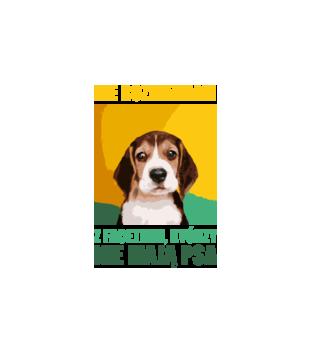 Jak nie masz psa nie rozmawiamy grafika na bluze z kapturem damska 1677