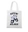 Szyk i klasa torba z nadrukiem smieszne gadzety werprint 1701 161